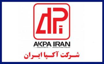 آکپای ایران کیش