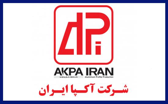 آکپا ایران کیش